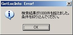スクリーン10