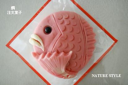 注文菓子 鯛