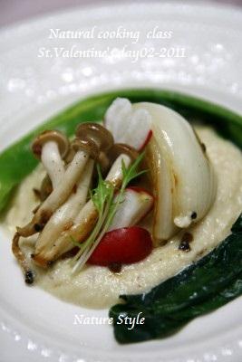 温野菜のサラダ特製ドレッシング