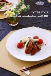 グルテンのスペアリブ グリル&スチーム野菜 (267x400)