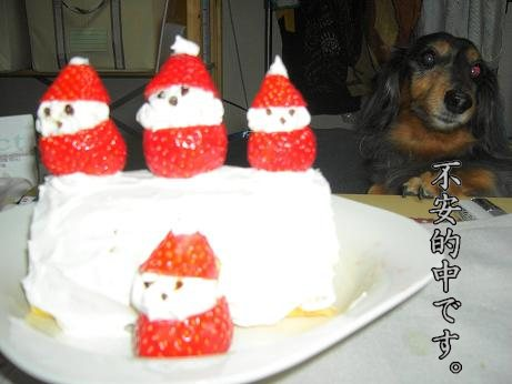 ロールケーキ後半