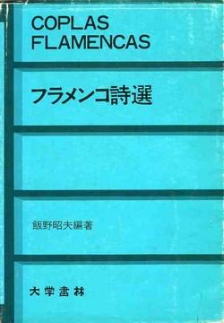 20066.jpg