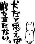 dog_04b.jpg