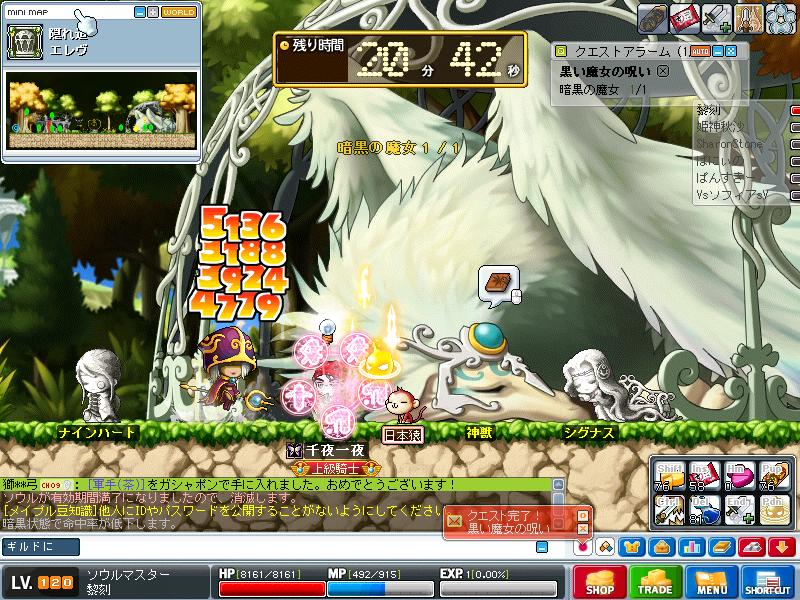 Maple090816_045544.jpg