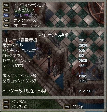 2010y09m25d_052528042.jpg