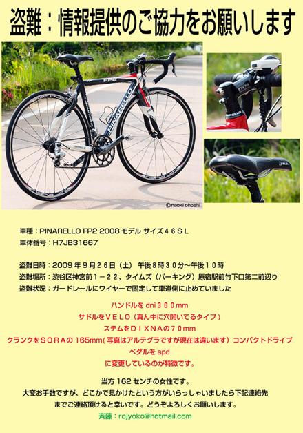 tonan_info2.jpg