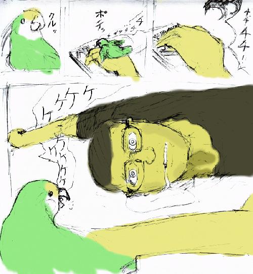 元美術部の葛藤(笑)  (3)