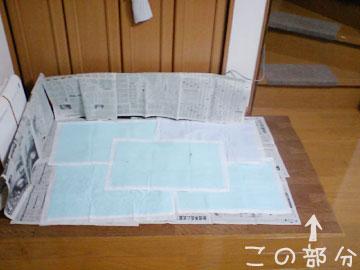 20081207-11.jpg