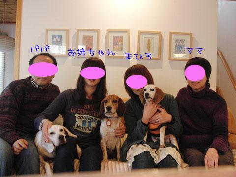 20100123-01.jpg