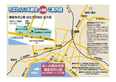 syonan20091004_map.jpg