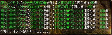 2:10エクス^^;な図
