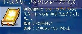 SE30-1