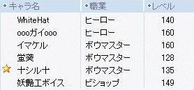 弓初ジャクム1-1