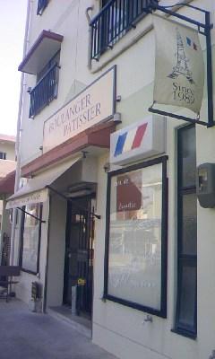 古島でみつけたパン屋さん