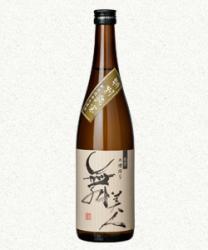 特別純米 無濾過生原酒
