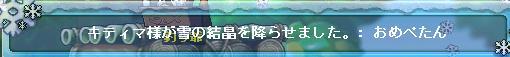 200お祝いメッセージ4