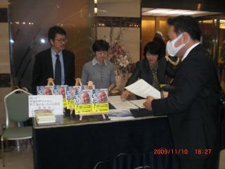 講演会(2009.11.10 宮崎) その1