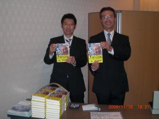 講演会(2009.11.10 宮崎) その2