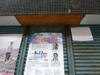 blog 2010.05.20 2
