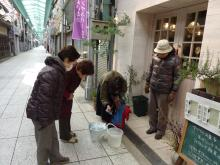 blog 2011.03.05 3