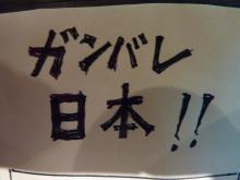 blog 2011.04.19 2