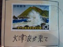 blog 2011.04.19 3