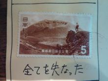blog 2011.04.19 4