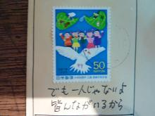 blog 2011.04.19 5