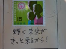 blog 2011.04.19 6