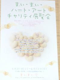 blog 2011.04.26