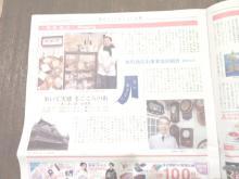 blog 2011.04.30 2
