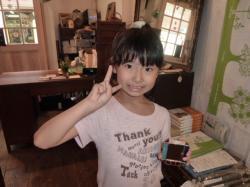 blog 2011.07.24 11