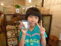 blog 2011.07.24 16