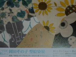 blog 2011.08.01
