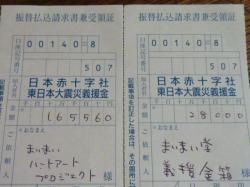 blog 2011.09.02