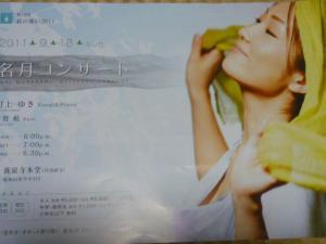 blog 2011.09.10