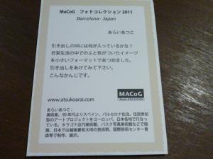 blog 2011.10.01 1