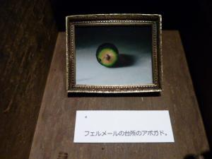 blog 2011.10.01 5