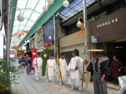 blog 2011.10.21 1