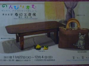 blog 2011.11.8 1