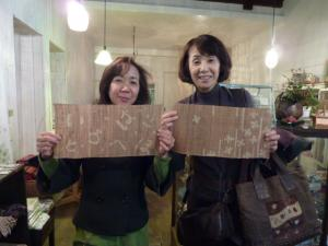 blog 2011.11.28 3