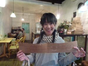 blog 2011.11.28 4