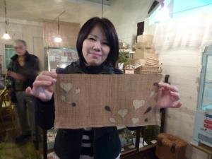 blog 2011.11.28 5