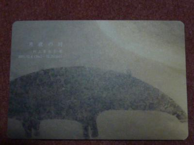 blog 2011.12.7