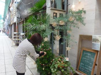 blog 2011.12.13 3