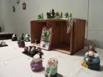 blog 2012.01.05 1