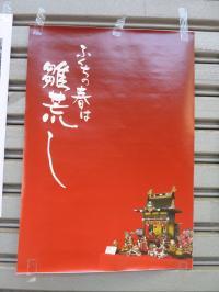 blog 2012 3 14 1