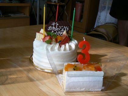 本物のおケーキ