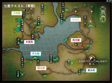 青龍_convert_20090104010718