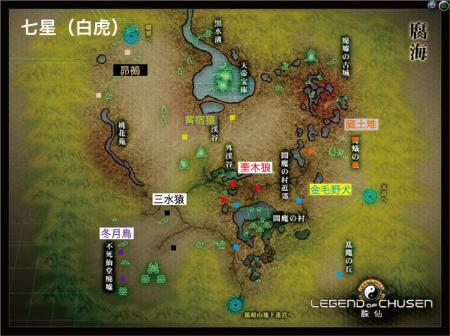 白虎_convert_20090104010857
